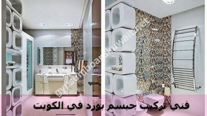 فني ومعلم تركيب قواطع جبس بورد في الكويت