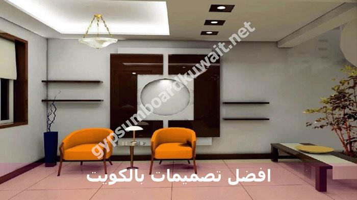 معلم جبسم بورد الكويت